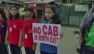 Protest against Citizenship Amendment Bill in Manipur