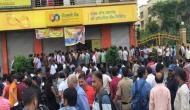 PMC बैंक घोटाले के मामले में बीजेपी नेता का बेटा गिरफ्तार