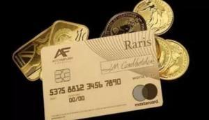 17 लाख रुपये जमा करने के बाद मिलेगा आपको यह ATM कार्ड, खासियत जानकर उड़ जाएंगे होश