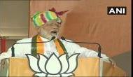 PM मोदी का बयान- हरियाणा के लोगों का पानी पर हक, पाकिस्तान नहीं जाने दूंगा एक बूंद पानी