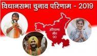 Haryana Assembly Election Result 2019: हरियाणा के दंगल में पिछड़े योगेश्वर दत्त और बबीता फोगाट, संदीप सिंह ने किया गोल