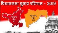 Assembly Election Results: महाराष्ट्र में बीजेपी को बढ़त, हरियाणा में कांग्रेस पीछे