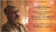 Sanjay Leela Bhansali announces his most ambitious project 'Baiju Bawra' after 'Gangubai Kathiawadi'
