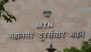 MTNL कर्मचारियों के लिए सरकार ने पेश किया VRS प्लान, ऐसे होगा पेंशन का भुगतान