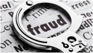Online Fraud in Mumbai : मुंबई में व्यापारी के साथ 32 लाख रुपये का ऑनलाइन फ्रॉड, पढ़िए पूरा मामला