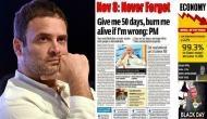 'नोटबंदी के आतंकी हमले ने देश की अर्थव्यवस्था को किया बर्बाद' राहुल गांधी का हमला