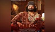 Arjun Kapoor introduces Sahil Salathia as 'Shamsher Bahadur' from 'Panipat'