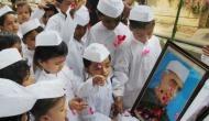 बाल दिवस: पहले 20 नवंबर को मनाया जाता था, कांग्रेस सरकार ने बदलकर किया था 14 नवंबर