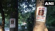 गायब हुए BJP सांसद गौतम गंभीर ! दिल्ली के ITO इलाके में लगे लापता होने के पोस्टर्स