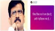 Shiv Sena caught sleeping, Devendra Fadnavis back as Maharashtra CM, Sanjay Raut 'laughing stock' tweet backfires