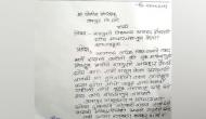 Maharashtra: Complaint filed for 'missing' NCP MLA Daulat Daroda