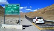 बिना पेट्रोल-डीजल के यहां चलती हैं गाड़ियां, इस देश में है ये अनोखी सड़क