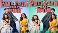 Pati Patni Aur Woh Box Office Collection Day 1: फिल्म की पहले दिन की कमाई ने तोड़ा कार्तिक की फिल्मों का रिकॉर्ड