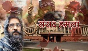 संसद हमला: जब आतंकियों ने लोकतंत्र के 'सबसे बड़े मंदिर' पर किया था हमला