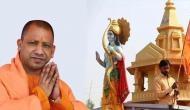 अयोध्या में भव्य राम मंदिर के लिए सीएम योगी ने हर परिवार से मांगे पत्थर और 11 रुपये