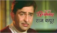 Happy Birthday Raj Kapoor: जन्मदिन के मौके पर जानिए उनकी जिंदगी से जुड़े कुछ अनछुए पहलू