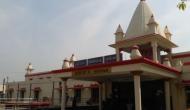 राम भक्तों के लिए बड़ी खुशखबरी, अयोध्या रेलवे स्टेशन को दिया जाएगा राम मंदिर जैसा रूप