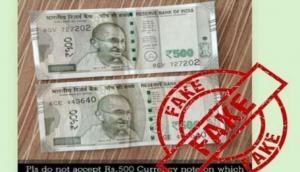 अगर आपको भी मिलता है 500 रुपये का नकली नोट तो यह खबर आपके लिए बहुत जरूरी है