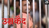 उन्नाव गैंगरेप केस: कुलदीप सिंह सेंगर को उम्रकैद की सजा, 25 लाख का जुर्माना