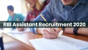 रिजर्व बैंक में असिस्टेंट के पदों पर निकली वैकेंसी, स्नातक उम्मीदवार कर सकते हैं आवेदन