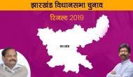 झारखंड: रुझानों में BJP ने गंवाई सरकार, JMM को मिला स्पष्ट बहुमत