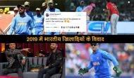 Year End 2019: भारतीय खिलाड़ियों के ये विवाद इस साल चर्चा में रहे