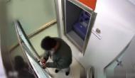 पूरा का पूरा ATM उखाड़ ले गए चोर, लेकिन जो निकला उसे देख चोरों ने पीट लिया माथा