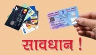 ATM-PAN कार्ड धारक तुरंत हो जाएं सावधान, ऐसा नहीं किया तो 31 दिसंबर के बाद होगा बड़ा नुकसान