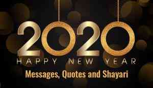 happy new year wish your family and friends these