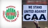 CAA: 'भारतीय मुसलमानों के घुसने के डर से बांग्लादेश ने सीमा पर बंद की मोबाइल सेवा- रिपोर्ट