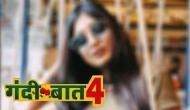 Gandii Baat Season 4:इंटरनेट पर तहलका मचाने वाली ये खूबसूरत बाला एकता कपूर की गंदी बात पर  आएंगी नजर
