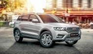 Auto Expo 2020 : ऑटो-एक्सपो में आ रही है दुनिया की सबसे सस्ती कार, हैल्लो बोलते की हो जाएगी स्टार्ट