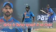 पुणे टी20 मैच में बने ये रिकॉर्ड, ये बड़ा कारनामा करने वाले पहले भारतीय खिलाड़ी बने शिखर धवन