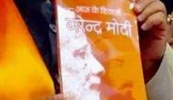 BJP कार्यकर्ता ने किताब में PM मोदी को बताया आज का शिवाजी, मच गया सियासी घमासान