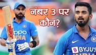 IND vs AUS: केएल राहुल या फिर विराट कोहली आखिरी कौन खेलेगा नंबर तीन पर