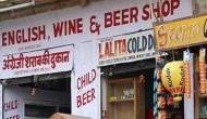 शराब की बोतलों पर होगा 'बार'कोड, योगी सरकार की नई पॉलिसी में इनको मिलेंगे लाइसेंस