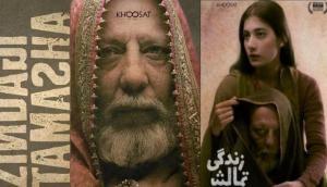Pakistan suspends Zindagi Tamasha film release after Islamist political party raises objection