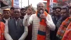 योगी सरकार के मंत्री का बयान- 'शरजील को फांसी पर लटका देंगे, देशद्रोही कुत्ते की मौत मरेगा'