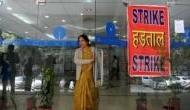 बजट से पहले बैंक कर्मचारी हड़ताल पर, अटके 23,000 करोड़ के चेक