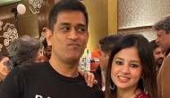 धोनी की स्माइल पर फिदा बीसीसीआई, फोटो ट्वीट कर लिखी दिल जीत लेनी वाली बात