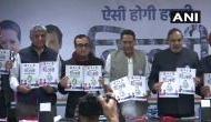 दिल्ली विधानसभा चुनाव: कांग्रेस पार्टी का बड़ा ऐलान, केजरीवाल सरकार से ज्यादा देगी बिजली फ्री