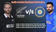 India vs New Zealand ODI series: जानिए कब, कहां और कितने बजे से होंगे मुकाबले, कहां देख सकते हैं LIVE