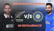 IND vs NZ ODI Series: पहले वनडे में ये हो सकती है टीम इंडिया की प्लेइंग इलेवन