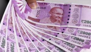 बैंक की गलती से युवक के खाते में पहुंच गए 5.5 लाख रुपये, वापस मांगे तो बोला पीएम मोदी ने भेजे हैं