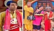 OMG! 'द कपिल शर्मा शो' के लिए प्रति मिनट 1 लाख लेते हैं 'चंदूं', पूरी टीम की कमाई जानकर रह जाएंगे दंग