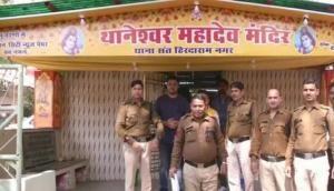 Bhopal: Shiva Temple inside police station renamed as Thaneshwar Mahadev Mandir