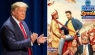 भारत दौरे पर आयुष्मान की फिल्म देखेंगे डोनाल्ड ट्रंप? , ट्वीट कर कही ये बात