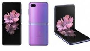 Samsung ने भारत में पेश किया ऐसा स्टाइलिश फोन, मिनटों में हुई एक लाख बुकिंग, ये है कीमत