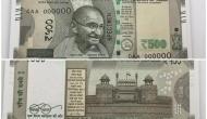 सावधान: कहीं आपको भी तो नहीं मिल रहा 500 रुपये का नकली नोट, इस तरह से करें पहचान