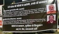 Name and Shame hoardings in UP: Samajwadi Party puts poster against rape accused Kuldeep Sengar, Swami Chinmayanand